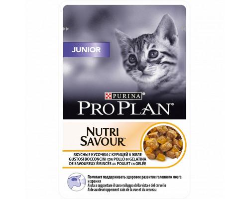 Корм для котят Pro Plan Junior (ПроПлан Джуниор) Курица 85 г