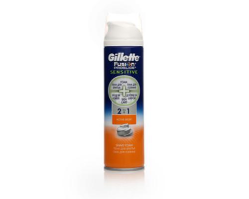 Пена для бритья Sensitive Active Sport ТМ Gillette Fusion Proglide (Жиллетт Фьюжин Проглайд)