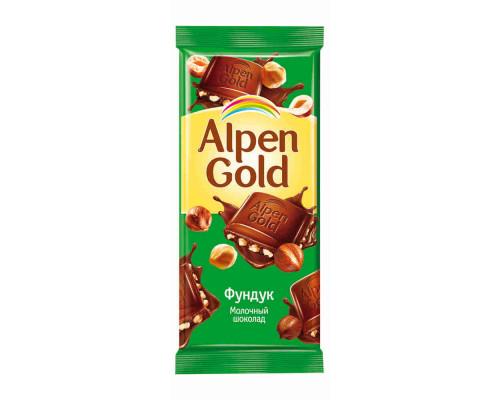 Шоколад ТМ Alpen Gold, молочный фундук 90 г