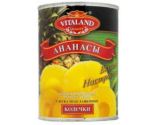 Ананасы Vitaland колечки 850 мл ж/б
