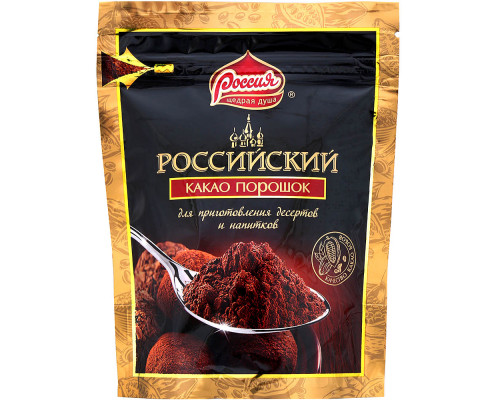 Какао порошок РОССИЙСКИЙ 100 г