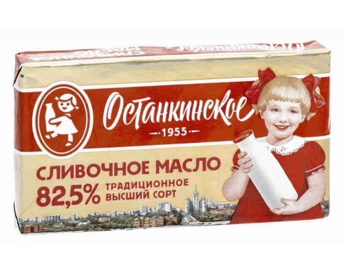 Масло сливочное Останкинское 82,5% 180г фольга