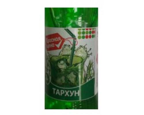 Напиток Красная Цена 2л Тархун б/алк.