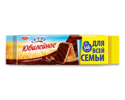 Печенье ТМ Юбилейное с темной глазурью, 348 г