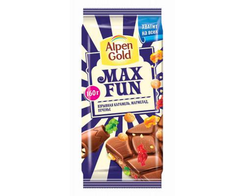 Шоколад молочный ТМ Alpen Gold (Альпен Голд), Max Fun взрывная карамель/мармелад/печенье 160 г
