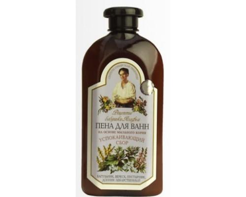 Пена для ванн ТМ Рецепты бабушки Агафьи Успокаивающий сбор, 500 мл