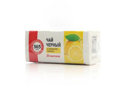 Чай черный байховый с ароматом лимона в пакетиках 20*1,5г ТМ 365 дней