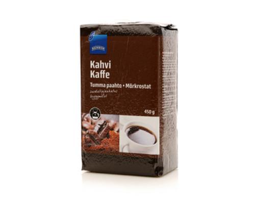 Кофе натуральный жареный молотый ТМ Rainbow (Рейнбоу)