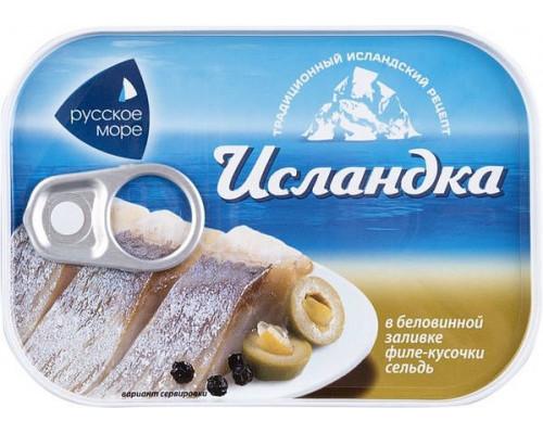Сельдь ТМ Русское море, исландская, филе-кусочки, в беловинной заливке, 115 г