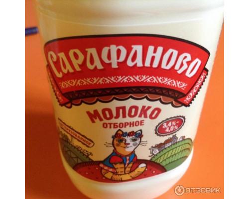 Молоко Отборное ТМ Сарафаново, пастеризованное, 3,4-4%, 930 мл