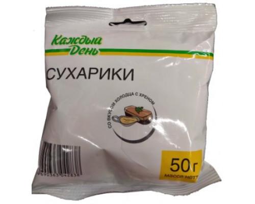 Сухарики Каждый день, со вкусом холодца с хреном, 50 г