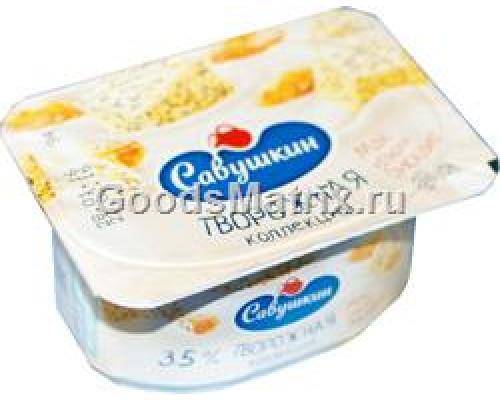 Паста творожная ТМ Савушкин, мак-изюм-бисквит, 3.5 %, 120 г