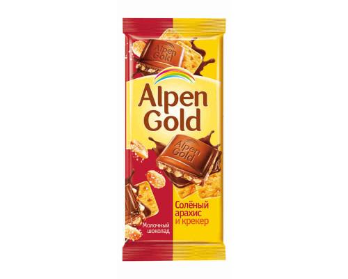 Шоколад ТМ Alpen Gold, молочный с соленым арахисом и крекером 90 г