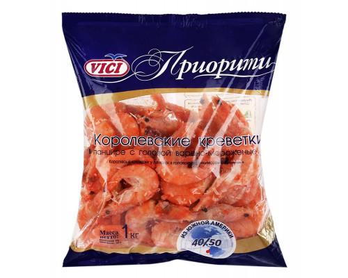 Креветки королевские ТМ Vici (Вичи), в панцире, замороженные, 1 кг