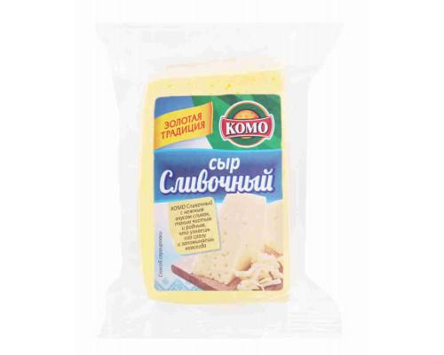 Сыр Комо Сливочный 50% 250г