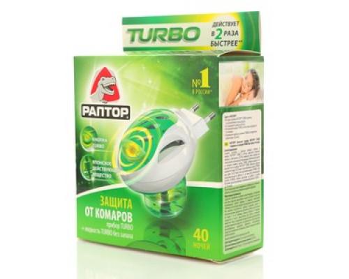 Комплект прибор Раптор Turbo (Турбо) + жидкость от комаров Turbo (Турбо) без запаха ТМ Раптор