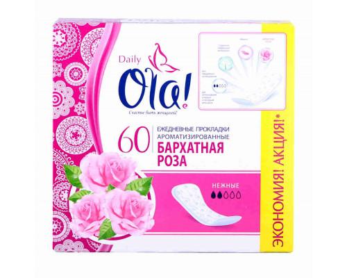Прокладки ежедневные Ola! Daily deo Бархатная роза 60шт