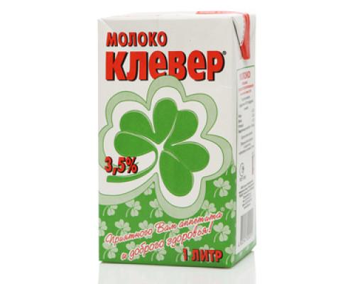Молоко ультрапастеризованное 3,5% ТМ Клевер