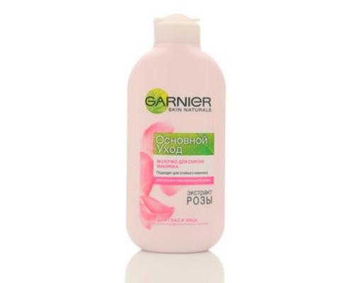 Молочко для снятия макияжа, экстракт розы ТМ Garnier (Гарньер)