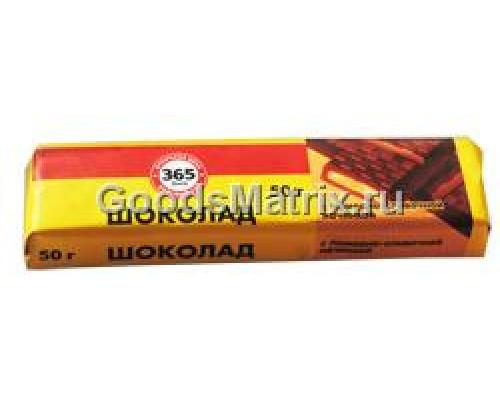 Шоколад Смак с помадно-сливочной начинкой ТМ 365 дней