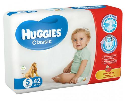 Подгузники Huggies Classic, 5, 42 шт.