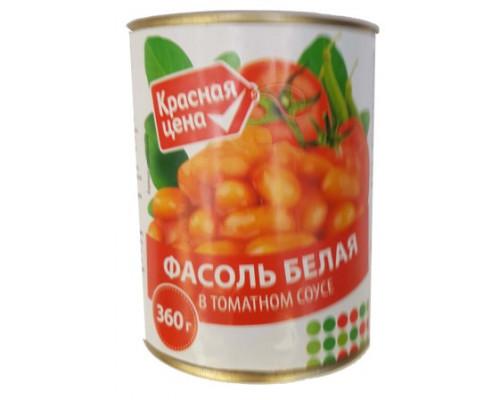 фасоль красная цена 360г белая в томатном соку крт острогожск