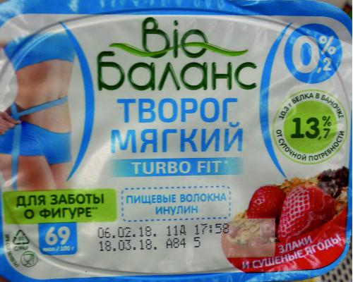 Творог мяткий ТМ Bio Баланс (Био Баланс), злаки-сушеные ягоды, 0,2%, 130 г
