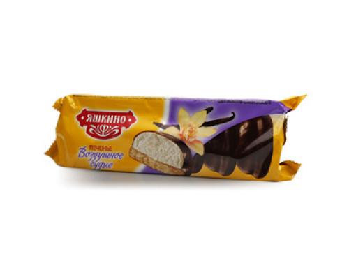 Печенье Воздушное суфле ТМ Яшкино