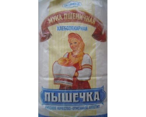 Мука ПЫШЕЧКА пшеничная хлебопекарная высший сорт 2 кг