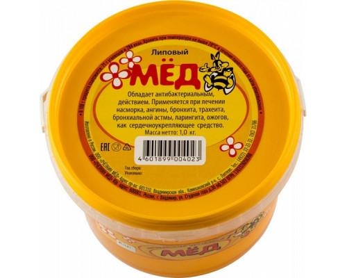 Мёд натуральный липовый 1000 г