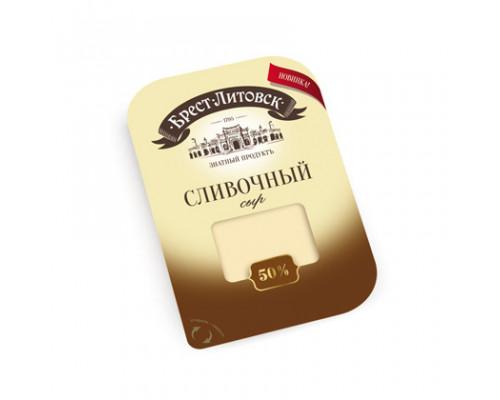 Сыр ТМ Брест-Литовск Cливочный, 50%, 150 г