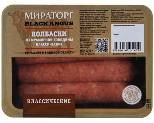 Колбаски ТМ Мираторг из мраморной говядины Классические, 400 г