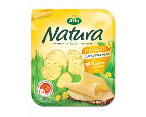 Сыр Arla Natura сливочный 45% 300г нарезка