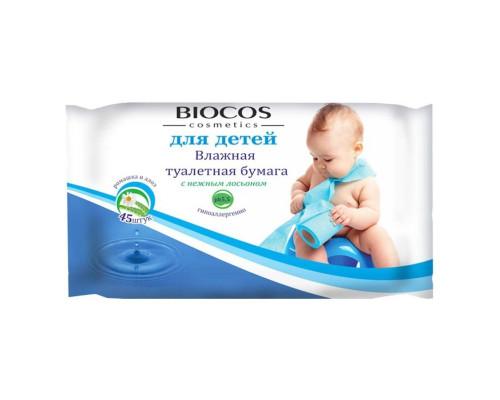 Туалетная бумага влажная BioCos для детей 45 шт