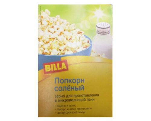 Попкорн Billa (Билла) для микроволновой печи, солёный, 90 г
