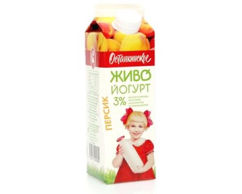 Йогурт питьевой Живо Йогурт персик 3% ТМ Останкинское