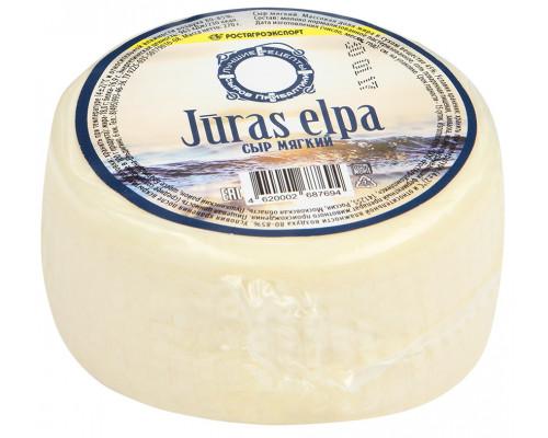 Сыр Juras elpa ТМ РостАгроЭкспорт, мягкий, классический, 45%, 270 г