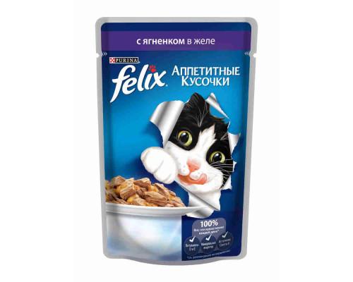 Корм для кошек Феликс ягненок в желе 85 г