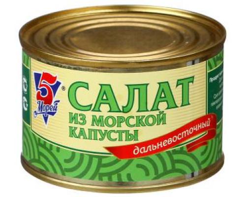 Салат из морской капусты ТМ 5 морей, 220 г