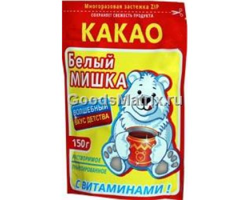 Какао Белый Мишка, растворимое, гранулированное, с витаминами, 150 г