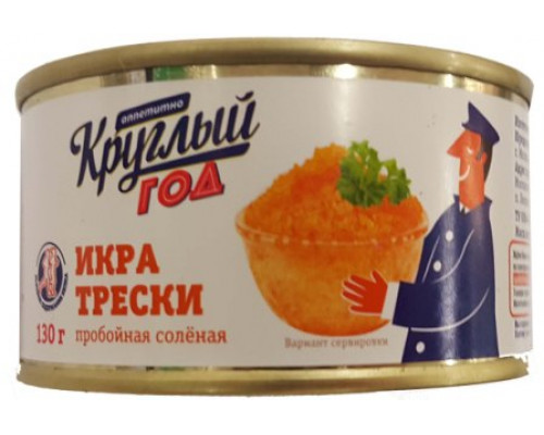 Икра трески Круглый год Аппетитно пробойная, солен., паст., 130 г