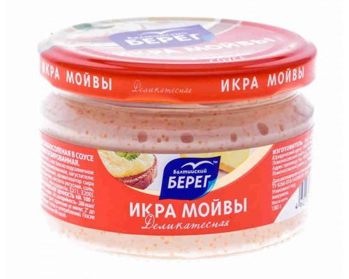 Икра мойвы Балтийский берег в сливочном соусе с сыром 180г ст/б