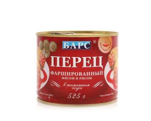 Перец фаршированный мясом и рисом в томатном соусе ТМ Барс