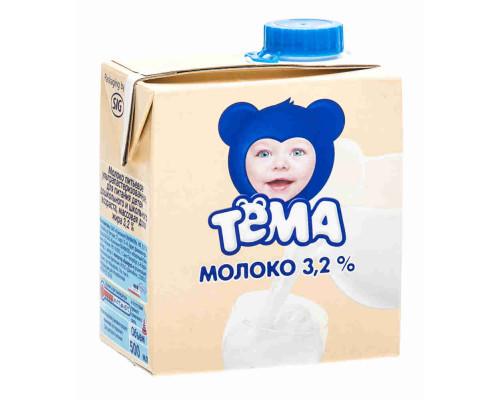 Молоко ТМ Тема, стерилизованное, детское, 3,2%, 500 мл.