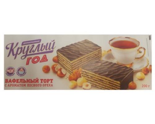 Торт Круглый год Аппетитно вафельный с ароматом лесного ореха, 200г