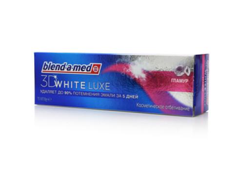 Зубная паста 3D White luxe Гламур ТМ  Blend-a-med (Блэнд а мед)