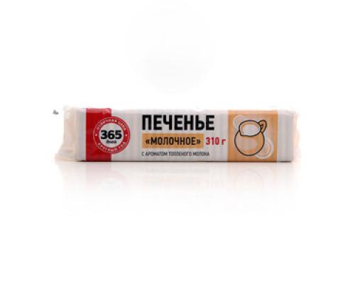 Печенье молочное ТМ 365 дней