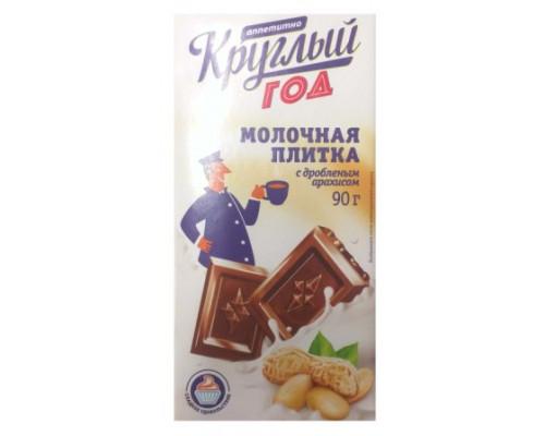 Плитка кондитерская Круглый Год Аппетитно с дробл. арахисом, 90 г