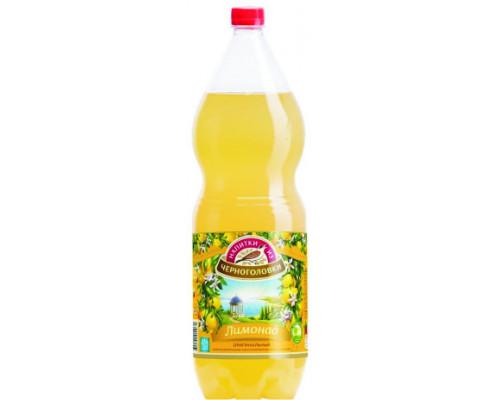 Лимонад оригинальный Черноголовка, 2л