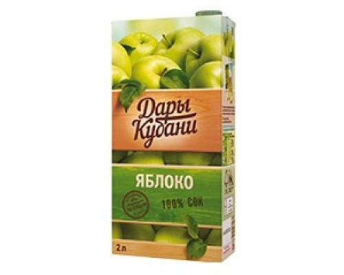 Сок яблочный ТМ Дары Кубани, осветленный, 2 л
